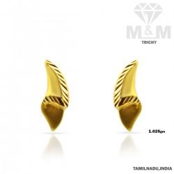 Strangest Gold Casting Earring