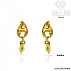 Virtuosic Gold Casting Earring