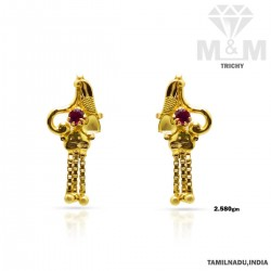 Adorable Gold Fancy Earring