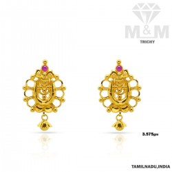 Medieval Gold Fancy Earring