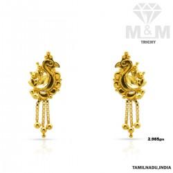 Literary Gold Fancy Earring