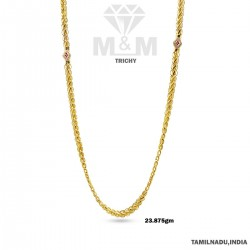 Excellence  Gold Fancy Chain