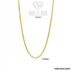 Delectable Gold Fancy Chain
