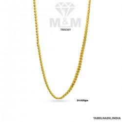 Verdant Gold Fancy Chain