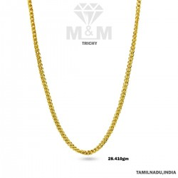 Captivating Gold Fancy Chain