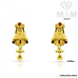 Strangest Gold Fancy Earring
