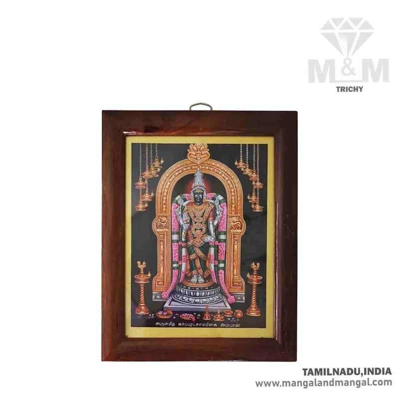 Handicraft Goddess Annai Sri Garbarakshambigai Thirukkarugavur Photo for Pooja and Wall