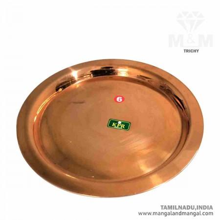 Light Weight Pure Copper Plain Plate / Copper Puja Aarti Plate / Thali / Taalam / Thattu