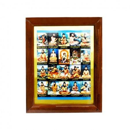 Handicraft 18 Siddhargal Photo for Pooja and Wall