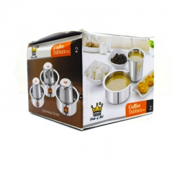 Crown Coffee Dabbara Set - No 2